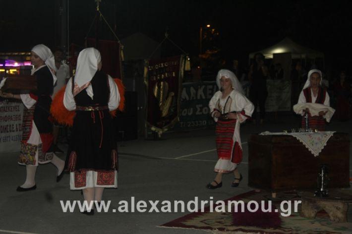 alexandriamou.gr_5komninapaidikofestval2019184