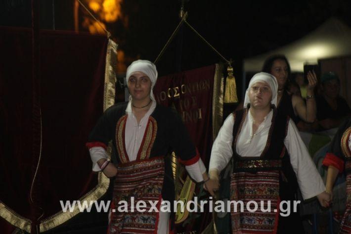 alexandriamou.gr_5komninapaidikofestval2019202