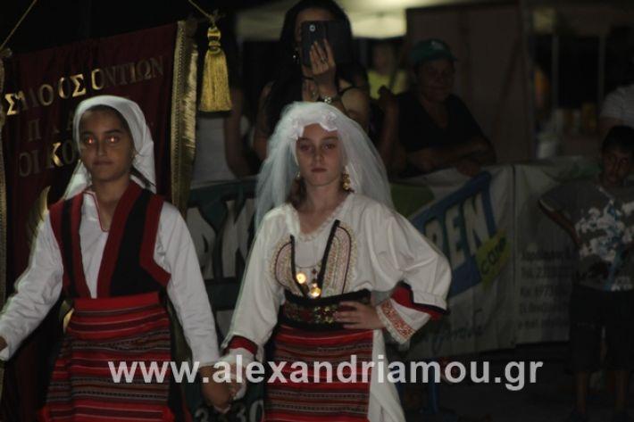 alexandriamou.gr_5komninapaidikofestval2019203