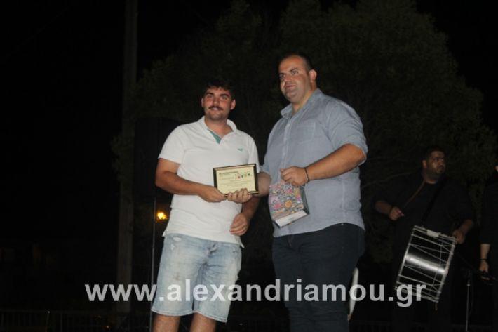 alexandriamou.gr_5komninapaidikofestval2019219