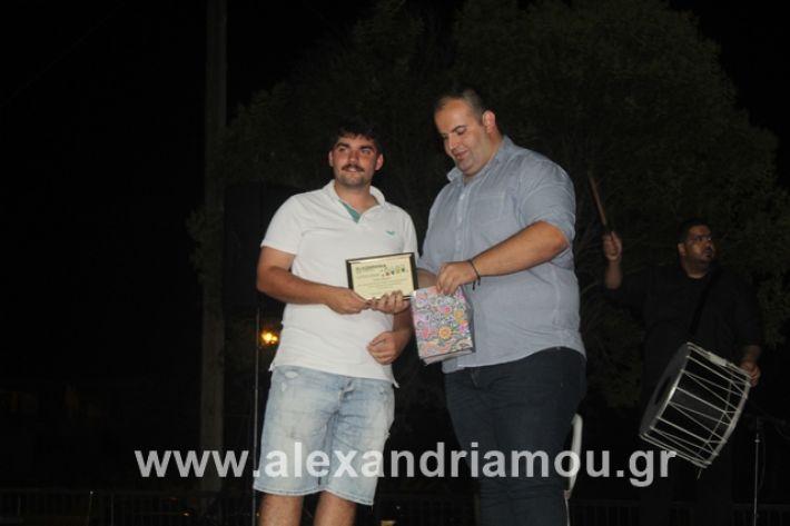 alexandriamou.gr_5komninapaidikofestval2019220