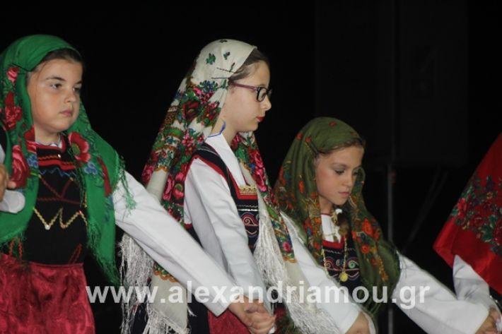 alexandriamou.gr_5komninapaidikofestval2019242