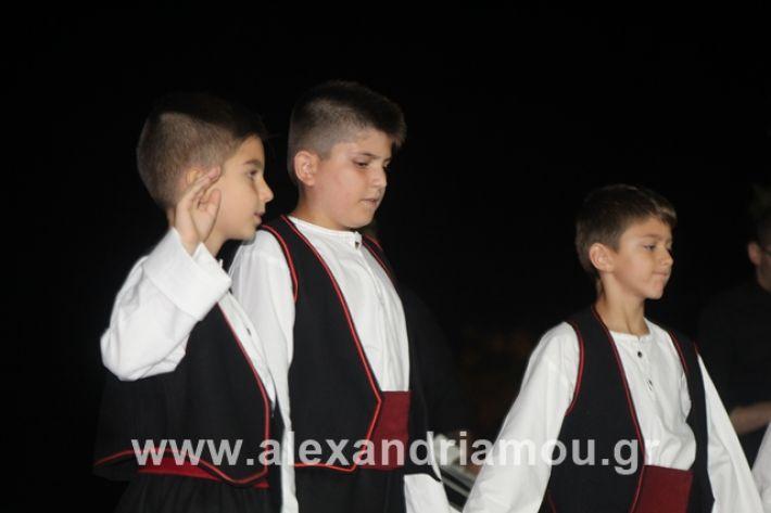alexandriamou.gr_5komninapaidikofestval2019244