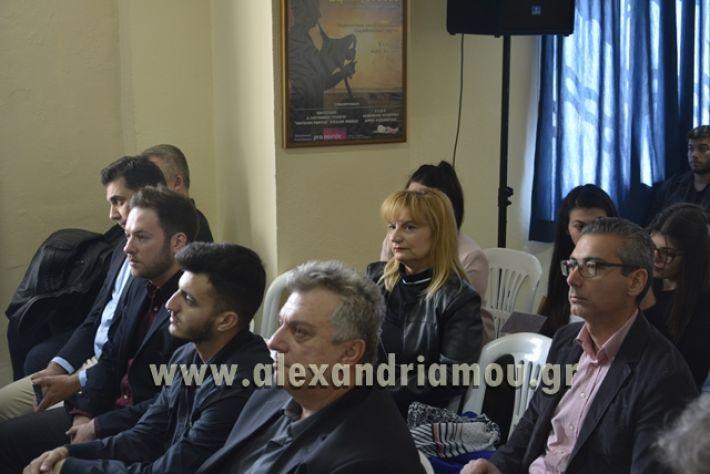 6himerida_georgias_trikala2018033