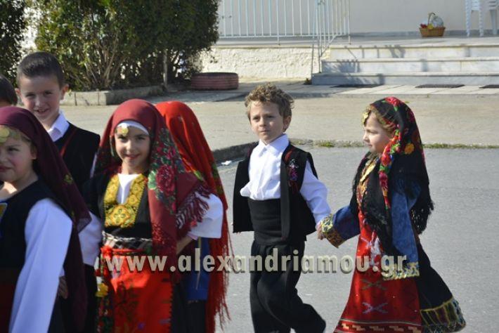 6himerida_georgias_trikala2018090