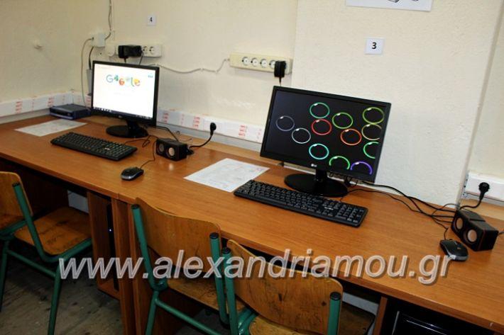 alexandriamou.gr_6oegkaniapliforiikisIMG_1195