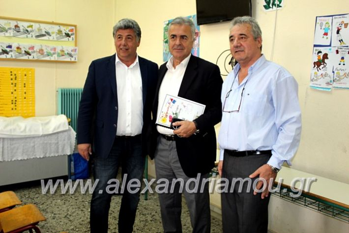 alexandriamou.gr_6oegkaniapliforiikisIMG_1243