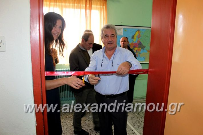 alexandriamou.gr_6oegkaniapliforiikisIMG_1251