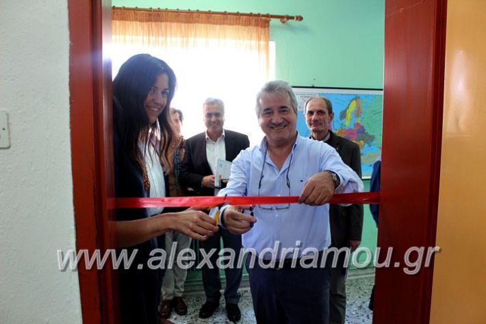 alexandriamou.gr_6oegkaniapliforiikisIMG_1254