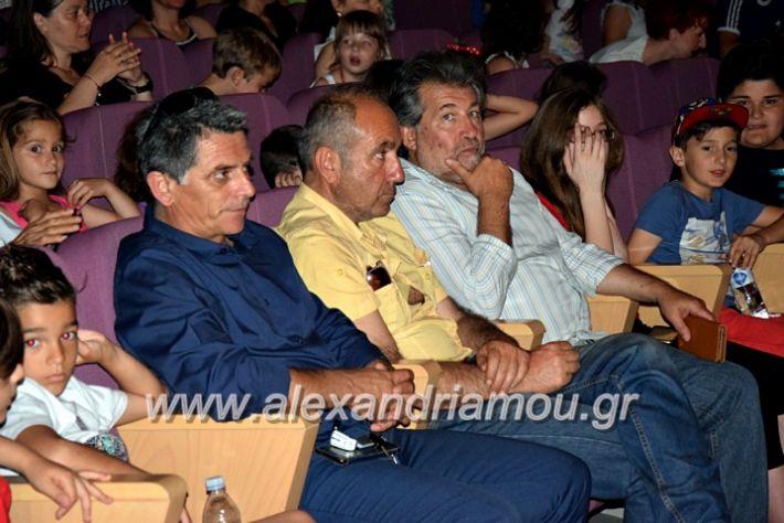 alexandriamou_7odimotiko11.6.2019002