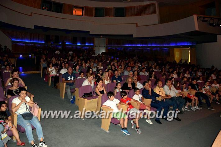 alexandriamou_7odimotiko11.6.2019012
