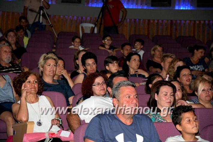 alexandriamou_7odimotiko11.6.2019021