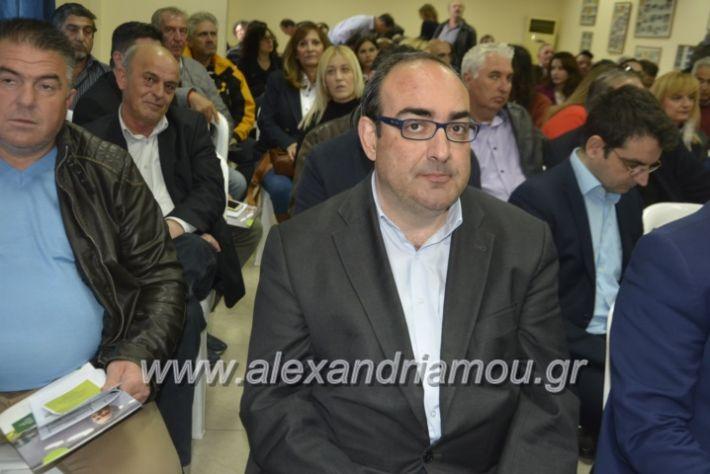 alexandriamou_7itrikala003