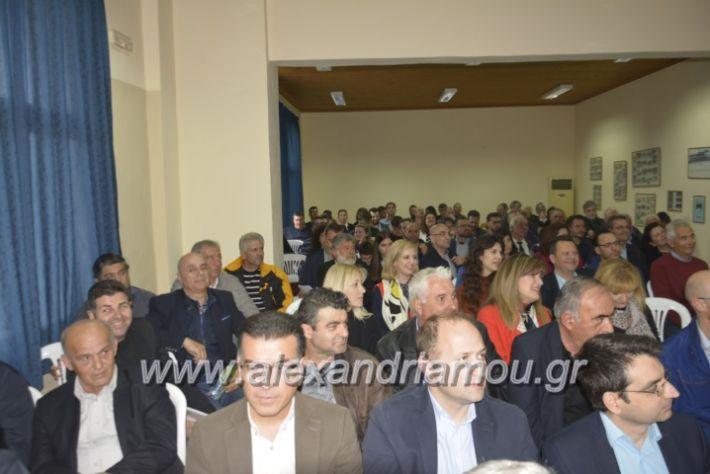 alexandriamou_7itrikala055