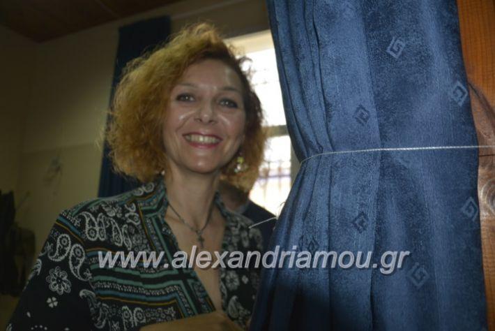 alexandriamou_7itrikala057