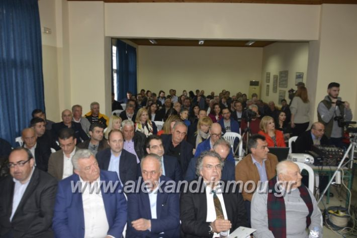 alexandriamou_7itrikala064