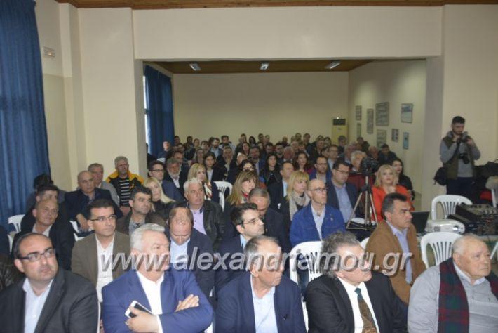 alexandriamou_7itrikala092