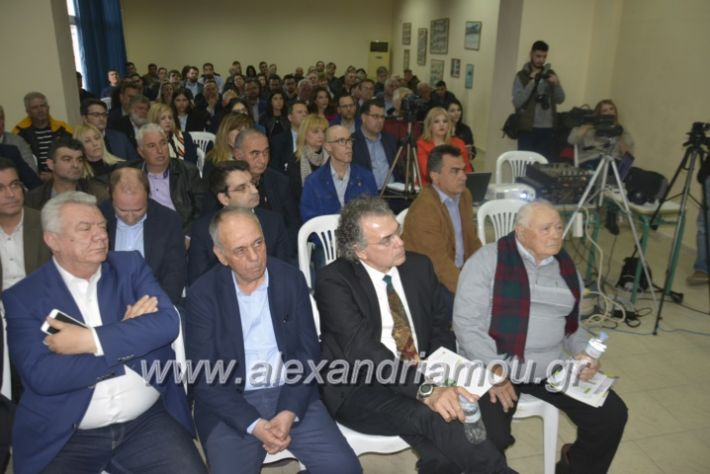 alexandriamou_7itrikala093