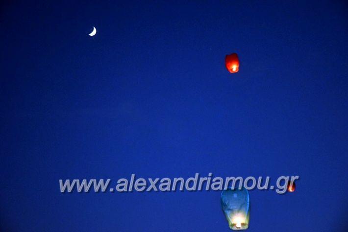 alexandriamou.gr_7odimapoxairetistrio2020DSC_0013
