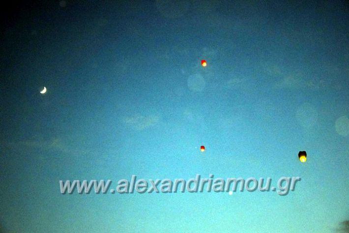 alexandriamou.gr_7odimapoxairetistrio2020DSC_0017