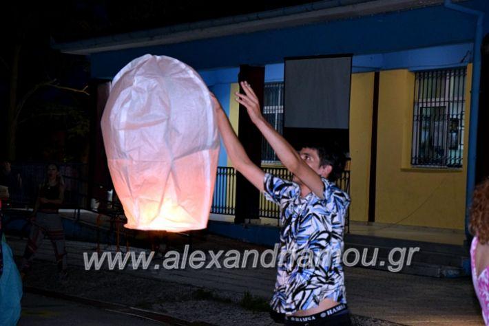 alexandriamou.gr_7odimapoxairetistrio2020DSC_0019