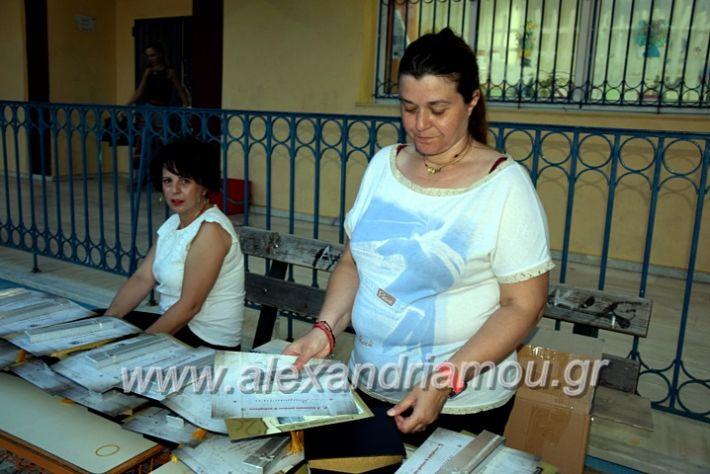 alexandriamou.gr_7odimapoxairetistrio2020DSC_1601