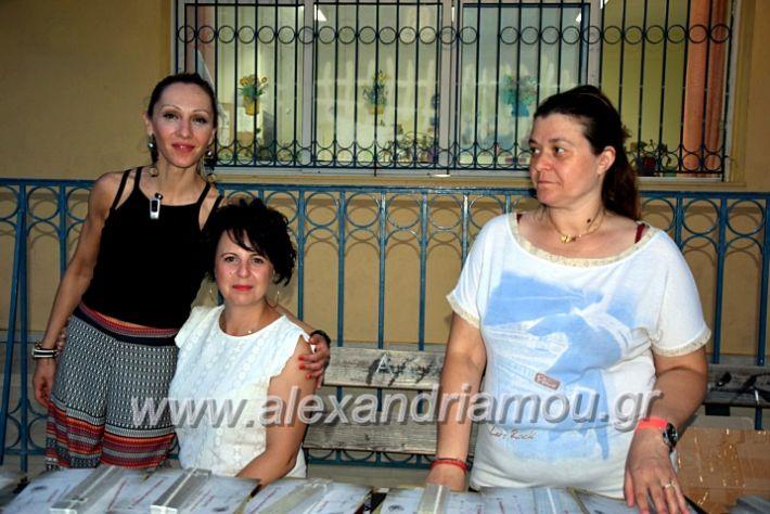 alexandriamou.gr_7odimapoxairetistrio2020DSC_1603