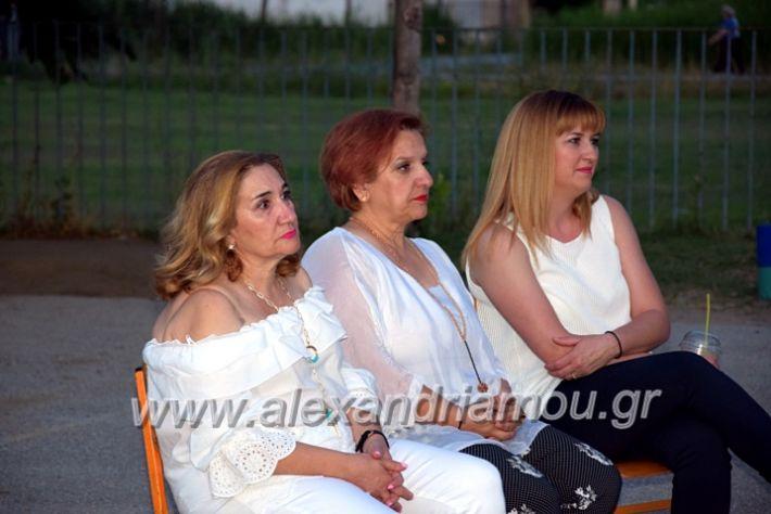 alexandriamou.gr_7odimapoxairetistrio2020DSC_1606