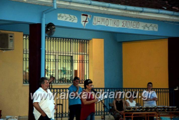 alexandriamou.gr_7odimapoxairetistrio2020DSC_1611
