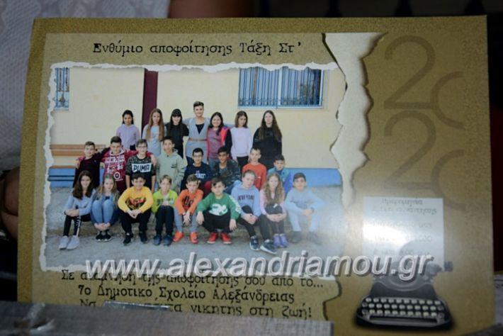 alexandriamou.gr_7odimapoxairetistrio2020DSC_1620