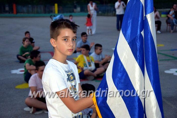 alexandriamou.gr_7odimapoxairetistrio2020DSC_1625
