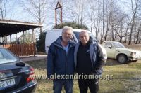 alexandriamou_PAREA_GOYROYNOXARA0001