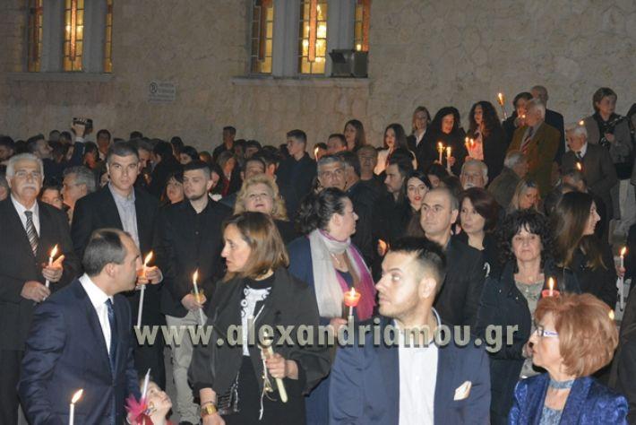 alexandriamou.gr_anastash2018035