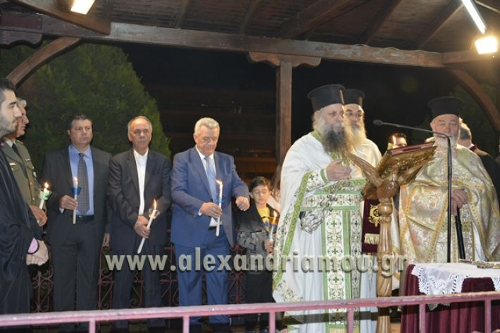 alexandriamou.gr_anastash2018038