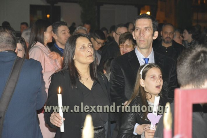 alexandriamou.gr_anastash2018042