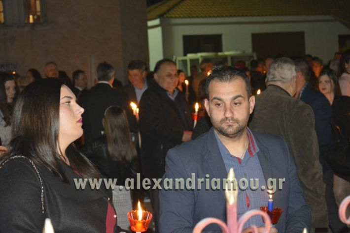 alexandriamou.gr_anastash2018043