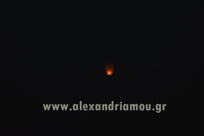 alexandriamou.gr_anastash2018052