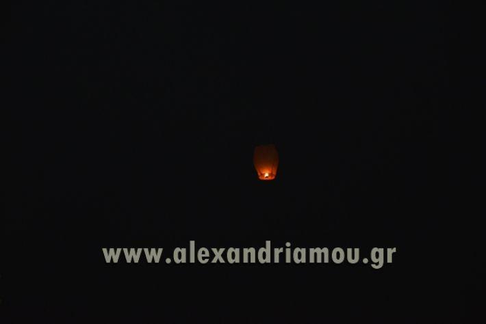 alexandriamou.gr_anastash2018053