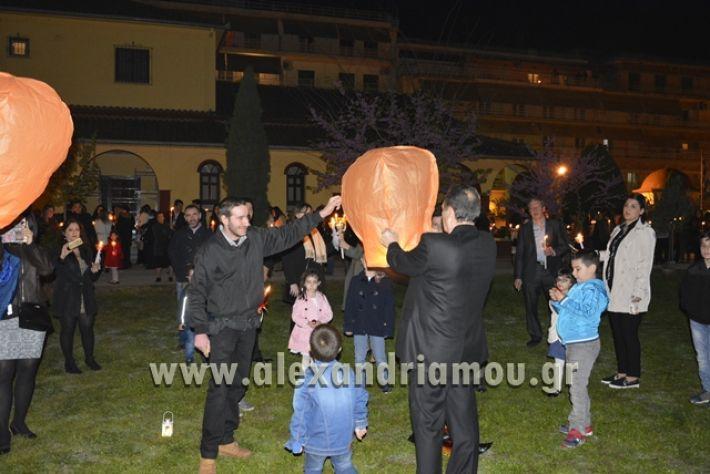 alexandriamou.gr_anastash2018068