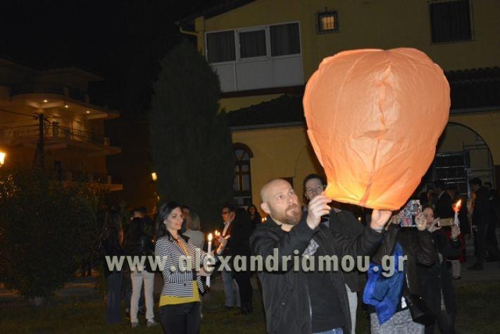 alexandriamou.gr_anastash2018069