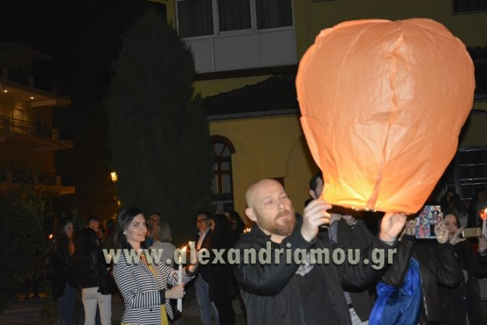alexandriamou.gr_anastash2018070