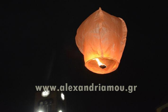 alexandriamou.gr_anastash2018072