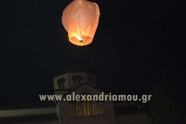 alexandriamou.gr_anastash2018073