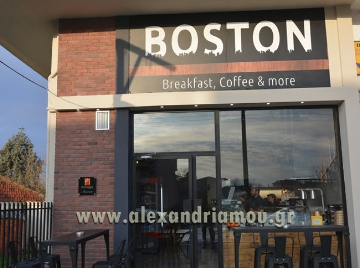 boston_alexandreia000