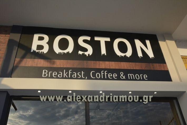boston_alexandreia004