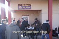 alexandriamou_BRYSAKI_GOYROYNOXARA0013