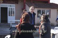 alexandriamou_BRYSAKI_GOYROYNOXARA0021