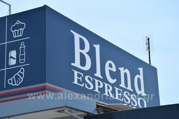 www.alexandriamou.gr_blendDSC_0105