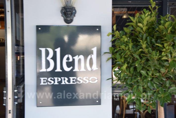 www.alexandriamou.gr_blendDSC_0108