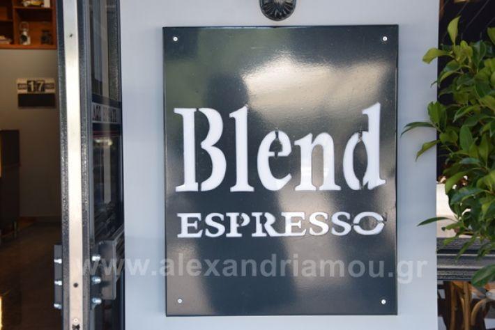 www.alexandriamou.gr_blendDSC_0109